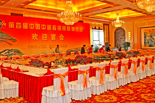 桂苑大宴会厅1